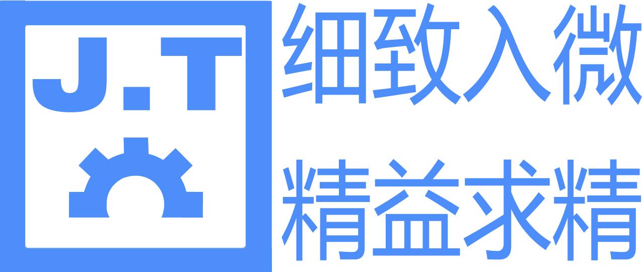 九州体育备用网址